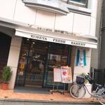 神戸屋フレッシュ - 外観