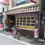 喫茶店 セブン - 店頭