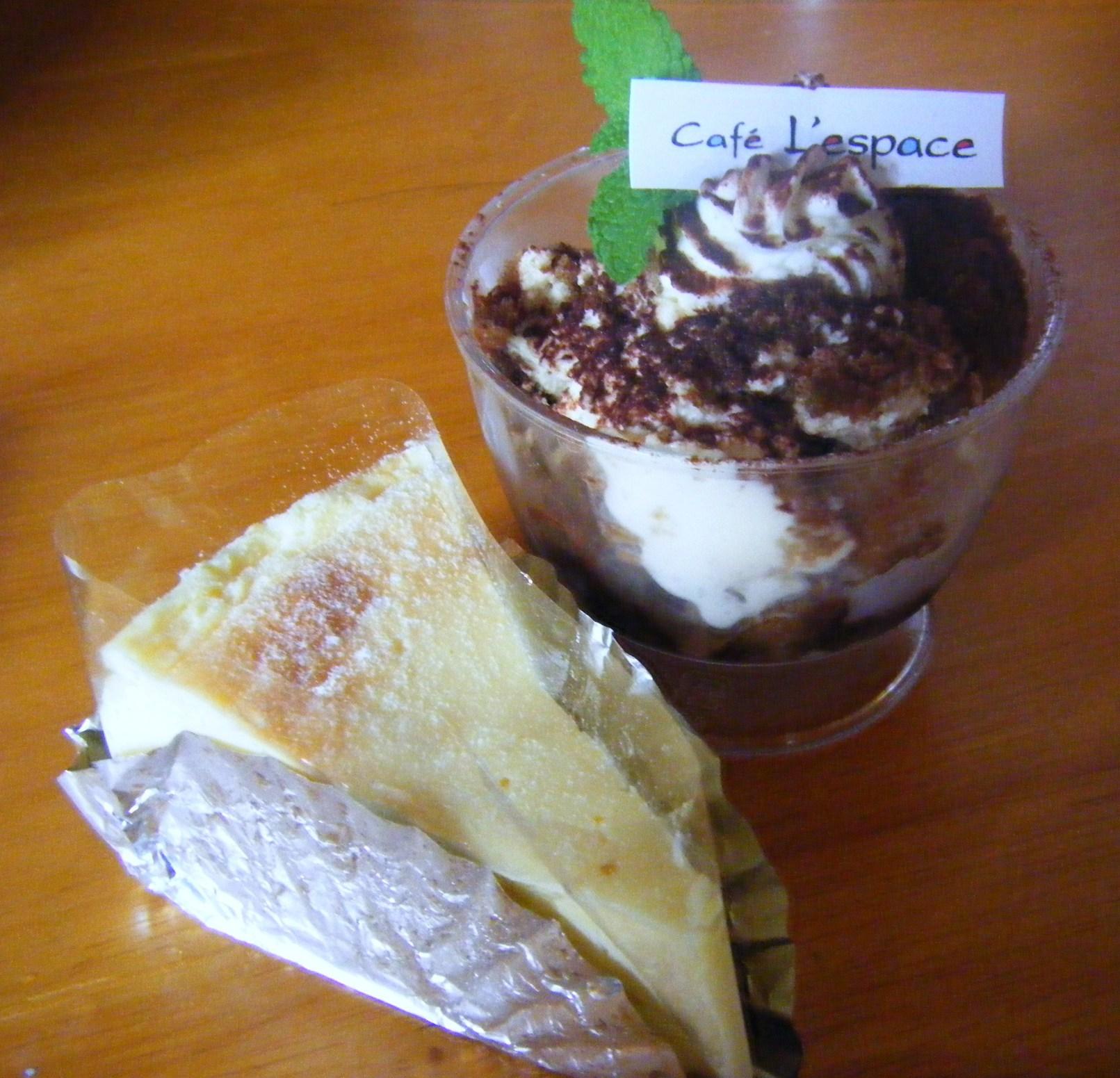 カフェ・レスパス