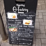 O-Factory & Cafe by eggcellent - 朝食もOK!朝7時半からやってます