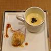レンゲ - 料理写真:アミューズ 兵庫産 すっぽんの冷製茶椀蒸し キャビアで、三河産 真鯛のフリット