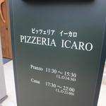 ICARO -