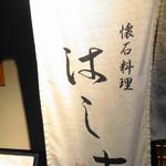 72407576 - のれん