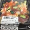 梅丘寿司の美登利総本店 - 料理写真:バラちらし580円