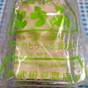 武田豆腐店 - 料理写真:豆腐