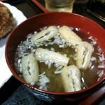 くま - 味噌汁のアップ