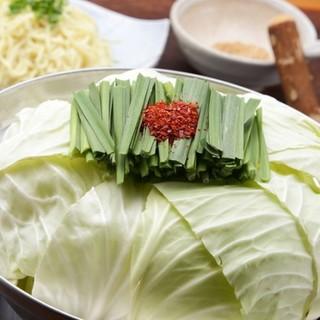 食材のバランスが卓越した味を表現した『もつ鍋』