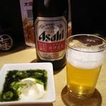 濱松たんと - 瓶ビールとお通し