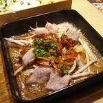 濱松たんと - 濱松ホルモン(中) 480円