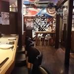 濱松たんと - 開店30分後くらいの店内(1階)