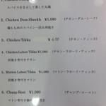 Handi レストラン -