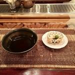 テホン - 天目茶碗と五色豆