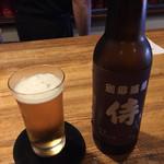 珈琲道場 侍 - 侍地ビール(^∇^)