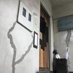 本の読める店 fuzkue - 入口