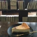 fuzkue - チーズケーキ
