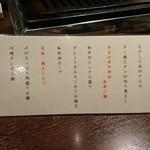 焼肉グレート - 極み焼き肉コース