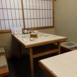 磯浜 - テーブル席
