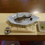 洛雲荘 - 鮎の塩焼き(これだけが飛び抜けで美味しかった。)