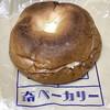 大須ベーカリー - 料理写真:ベリーニ190円(税込)