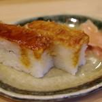 すし善 - 鱧の箱寿司
