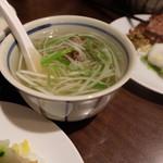 牛たんの一仙 - 格別なテールスープ