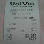 パンケーキママカフェ VoiVoi - 桃のパンケーキとスープのセット