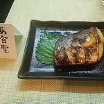 あ食堂 - サワラの西京焼き