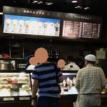 サンマルクカフェ - 店内の雰囲気