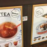 72426541 - 紅茶とスコーン揃ってます!
