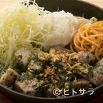 ポルコ - ★毎週水曜日はレディースデー!!