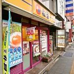 72429411 - 昭和通りに面したお店の外観