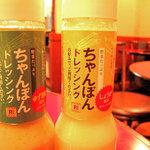 リンガーハット - たっぷり炒め野菜を飽きることなく食べられるドレッシングが2種類添えられてきます。ショウガと柚子胡椒。