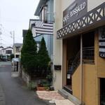カフェ・ロスアード - 店入口