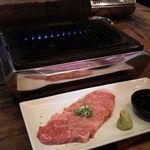 72431001 - 肉・リブ芯ステーキ 150g 2,130円 2017年8月