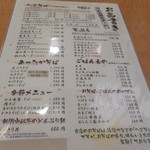 72432964 - メニュー②