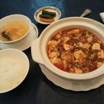 72434275 - ビジネスランチ 麻婆豆腐