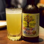 鳥とう - 宮崎県地ビール「ひでじ」日向夏ラガー@800円