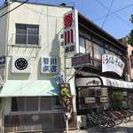 勢川  - 店の外観