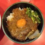 Kadoyashokudou - スタミナ黒豚めし