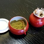 前川 - 山椒