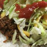 キングタコス - タコライスチーズ野菜のアップ