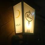 NOLA - お店の看板