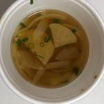 トビノモリタカ - スープ