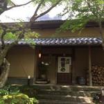 72449131 - 山荘無量塔の入り口