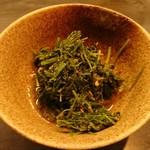 櫻バー - ニンジン菜のお浸し