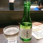 櫻バー - キンシ政宗純米