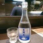 櫻バー - キンシ政宗生酒