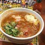 つけ麺 津気屋 - ベーコンときのこのチリトマトつけ麺  つけスープUP