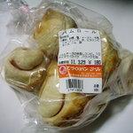 手づくりパン リール - 料理写真:ハムロール