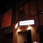 神戸元町 東急REIホテル  -